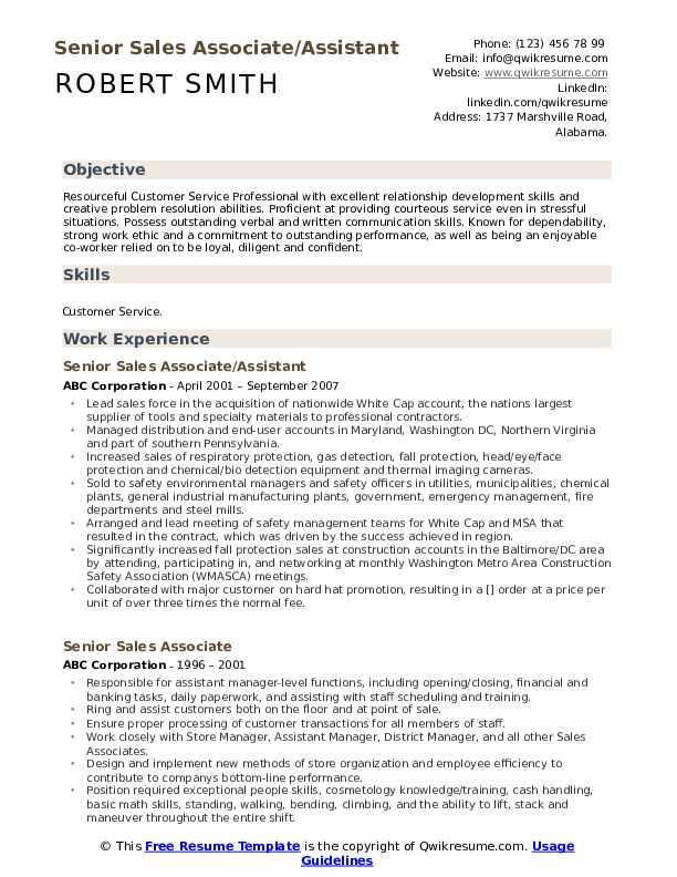 Senior Sales Associate/Assistant  Resume Model