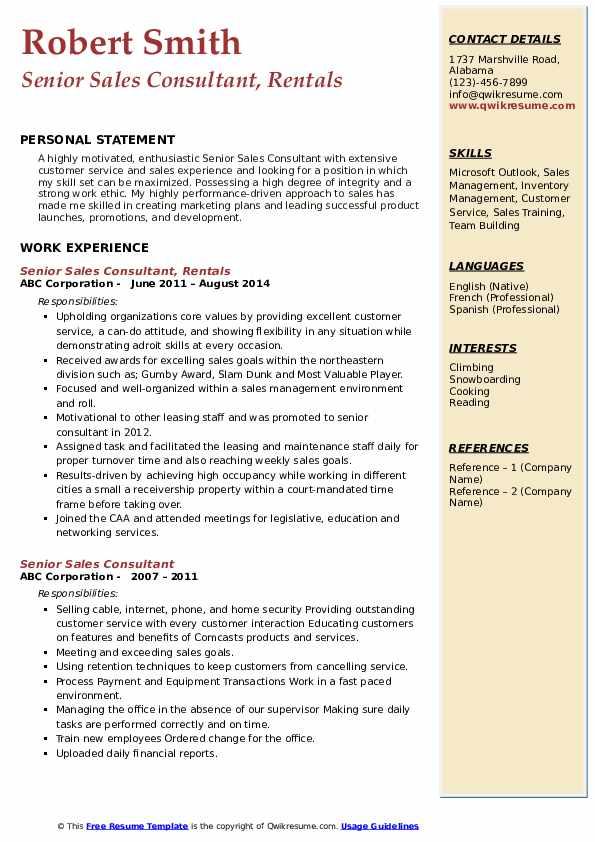 Senior Sales Consultant, Rentals Resume Model