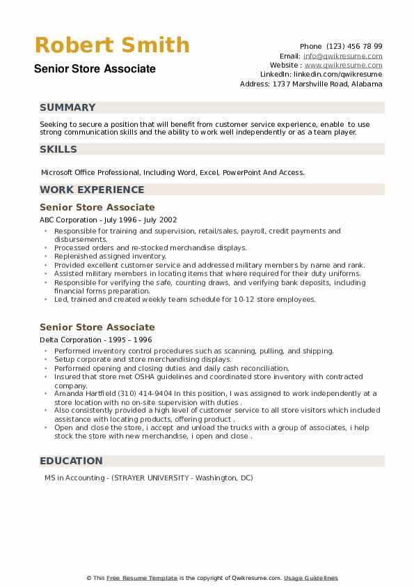 Senior Store Associate Resume example