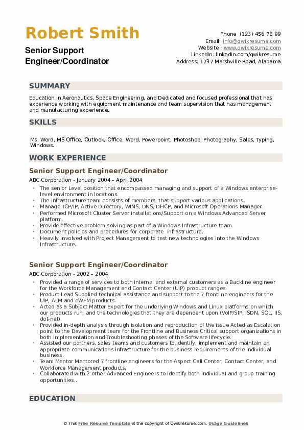 senior support engineer resume samples