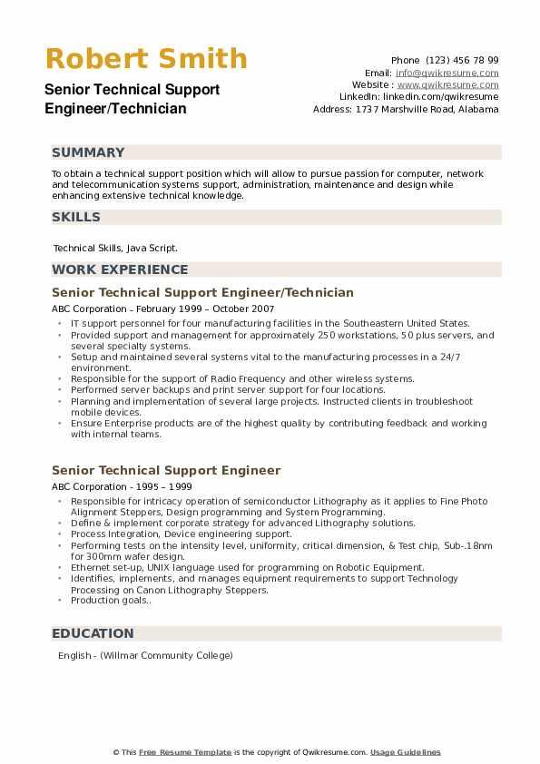 senior technical support engineer resume samples