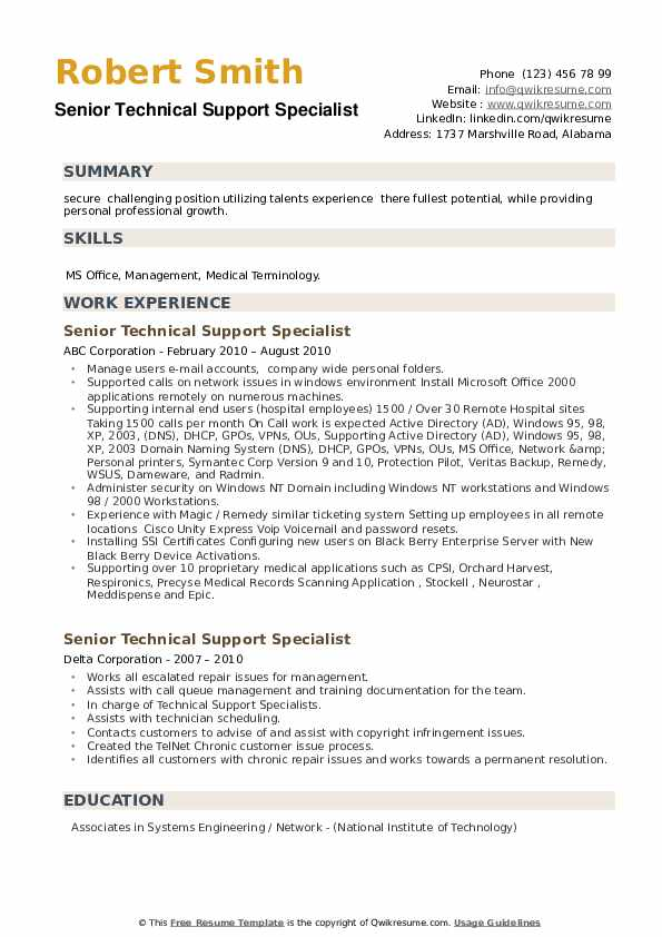 Senior Technical Support Specialist Resume example