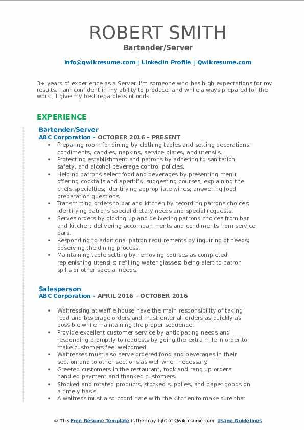 Bartender/Server Resume Format