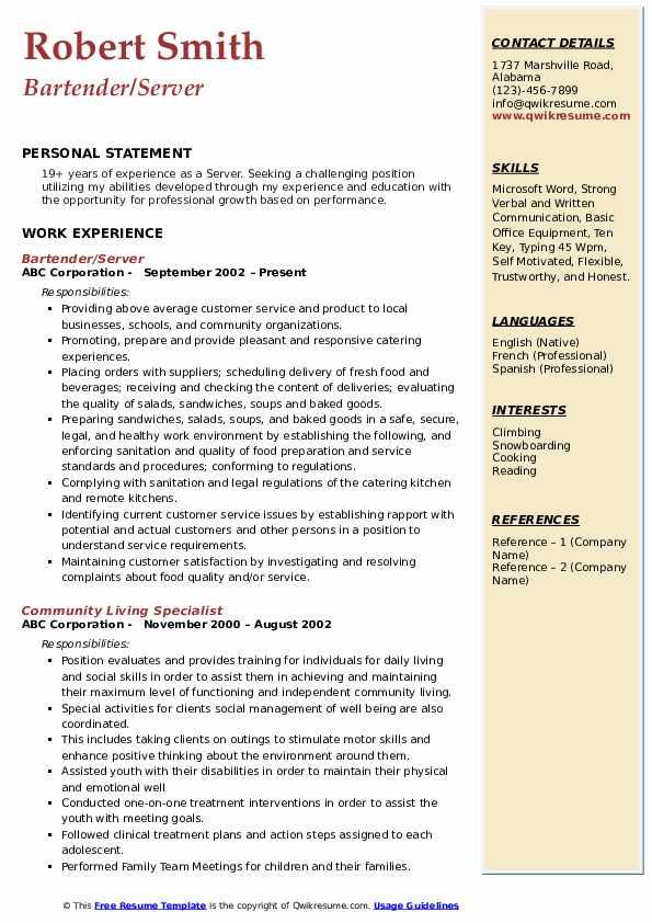 Bartender/Server Resume Model