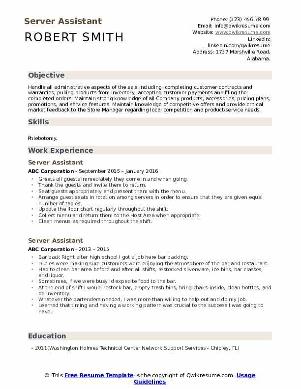 Server Assistant Resume Sample