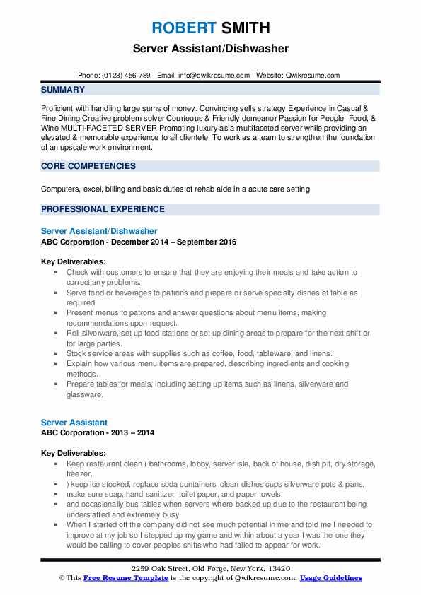 Server Assistant/Dishwasher Resume Model