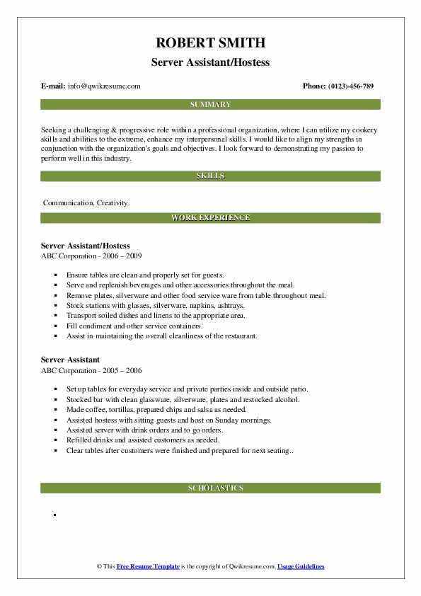 Server Assistant/Hostess Resume Example