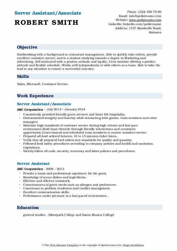 Server Assistant/Associate Resume Template