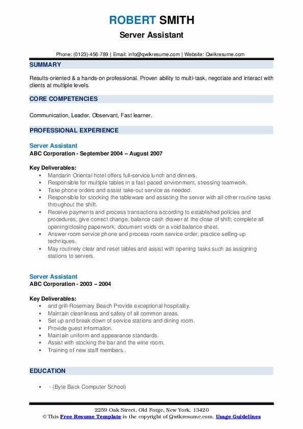 Server Assistant Resume example