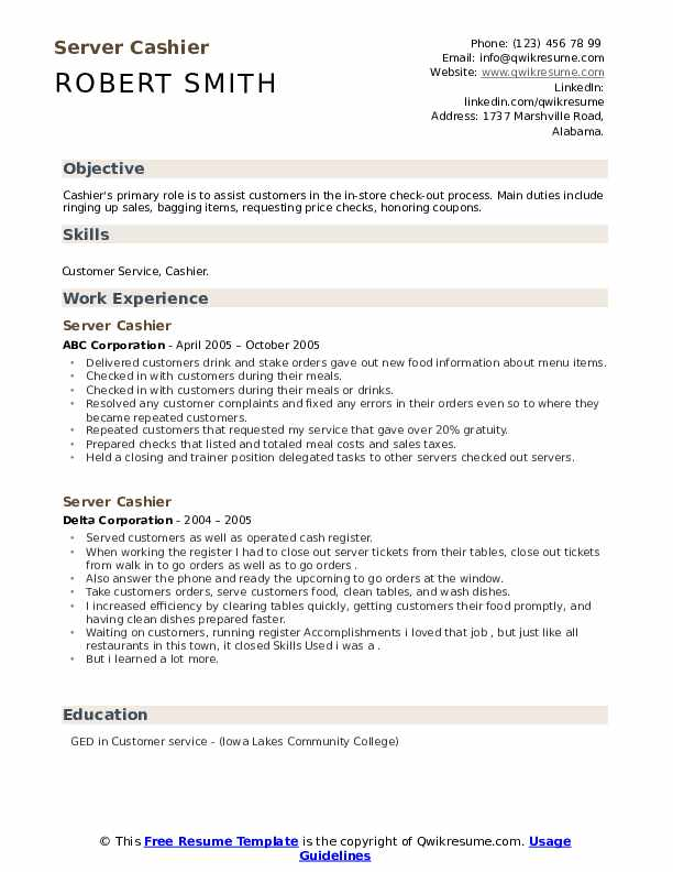 server cashier resume samples