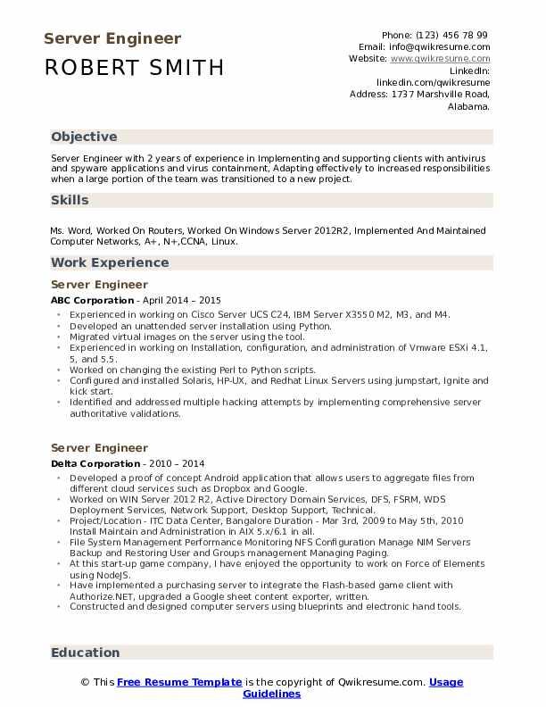 server engineer resume samples  qwikresume