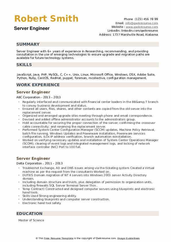 Server Engineer Resume example