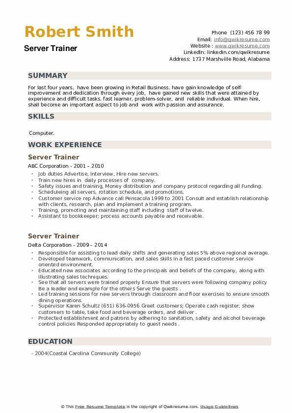 Server Trainer Resume example
