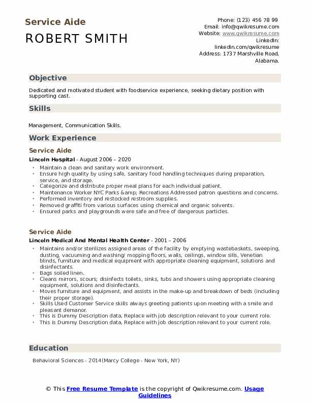 Service Aide Resume example
