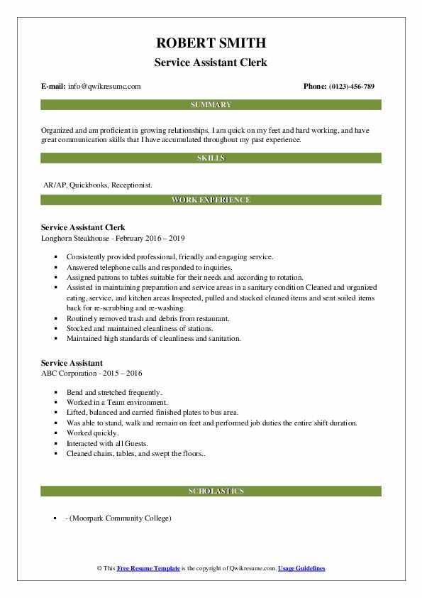 Service Assistant Clerk Resume Template