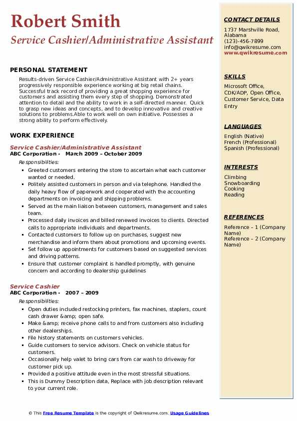 Service Cashier/Administrative Assistant Resume Format