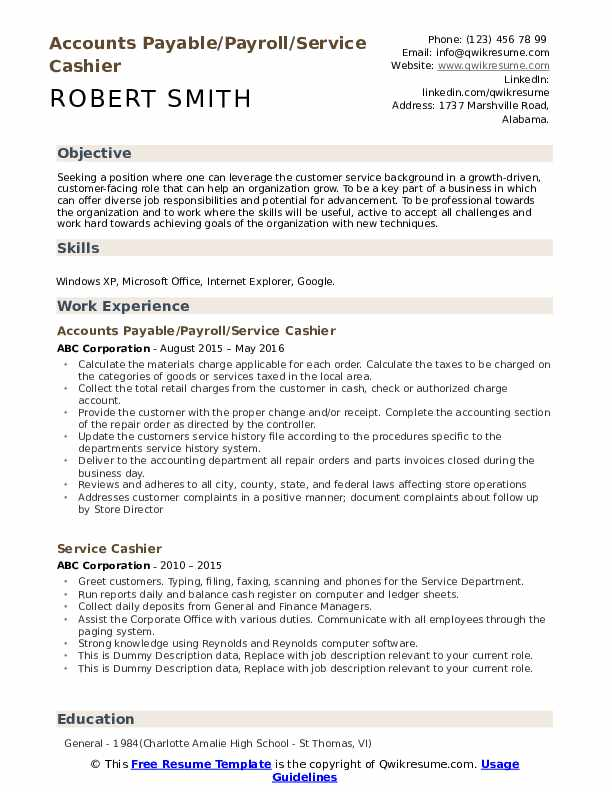 Accounts Payable/Payroll/Service Cashier Resume Model