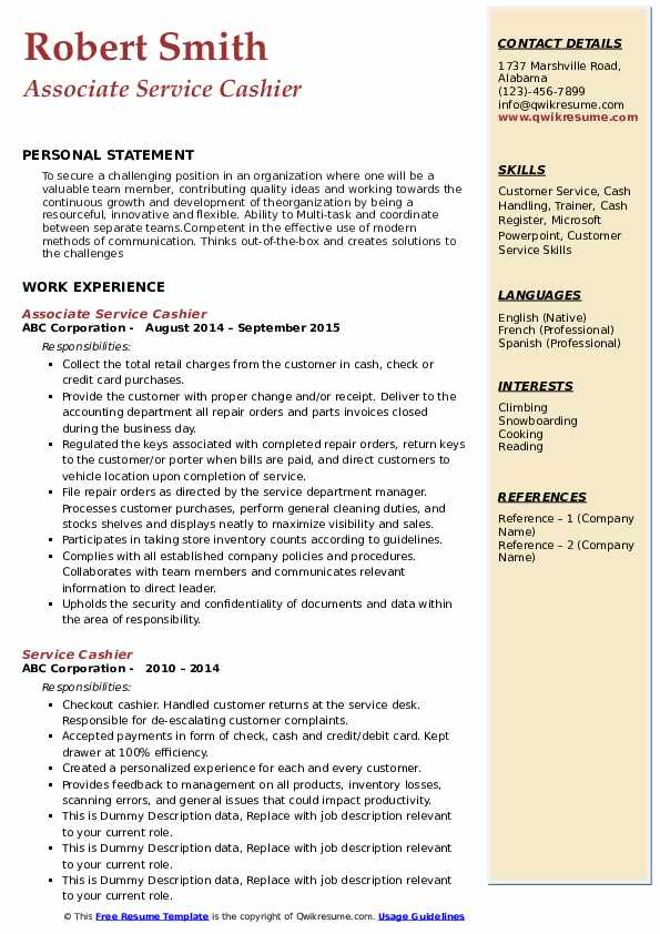 Associate Service Cashier Resume Example