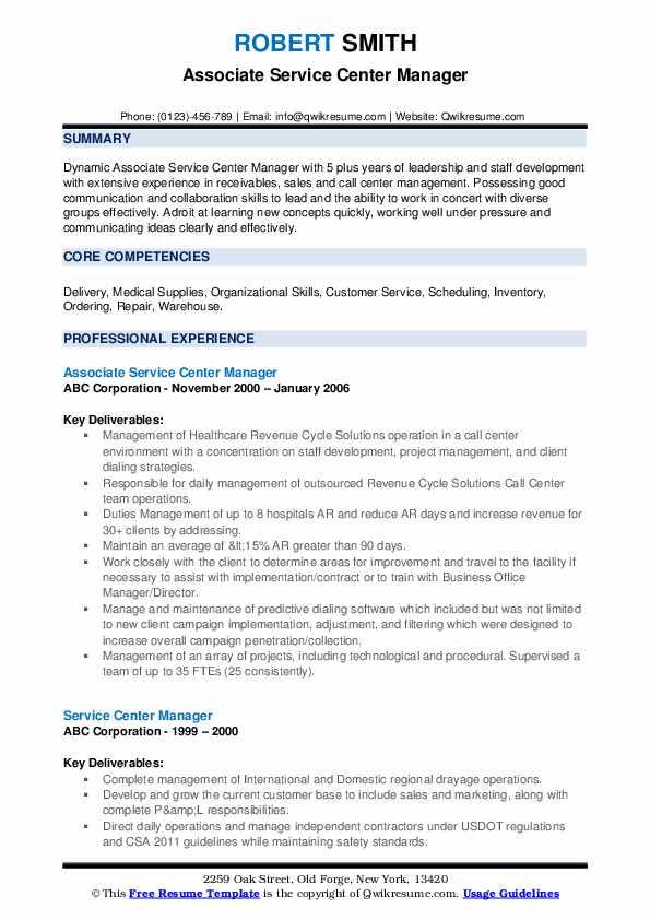 Associate Service Center Manager Resume Model