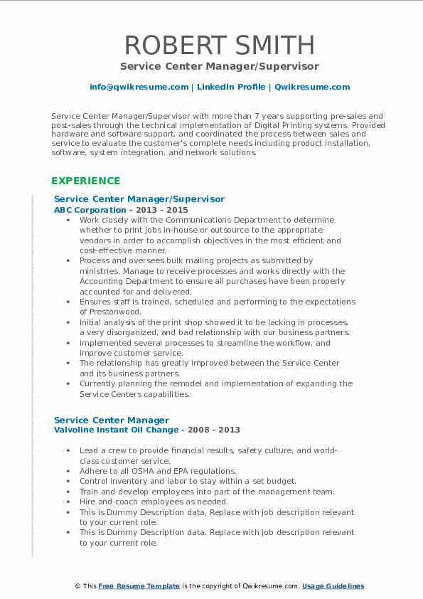 Service Center Manager/Supervisor Resume Example