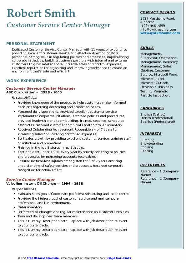 Customer Service Center Manager Resume Example