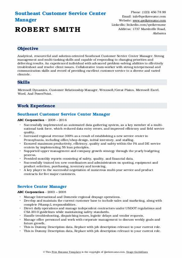 Southeast Customer Service Center Manager Resume Example