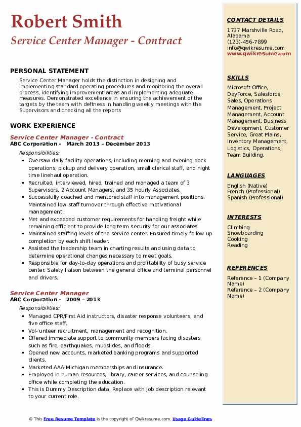 Service Center Manager Resume example