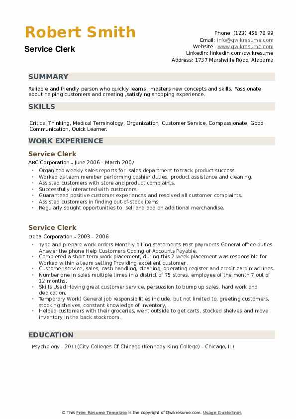 Service Clerk Resume example