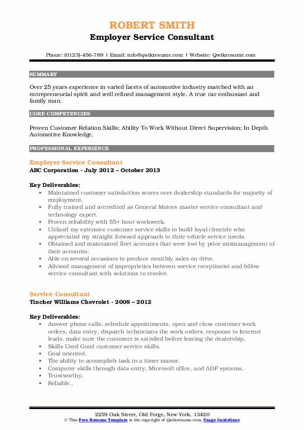 Employer Service Consultant Resume Format