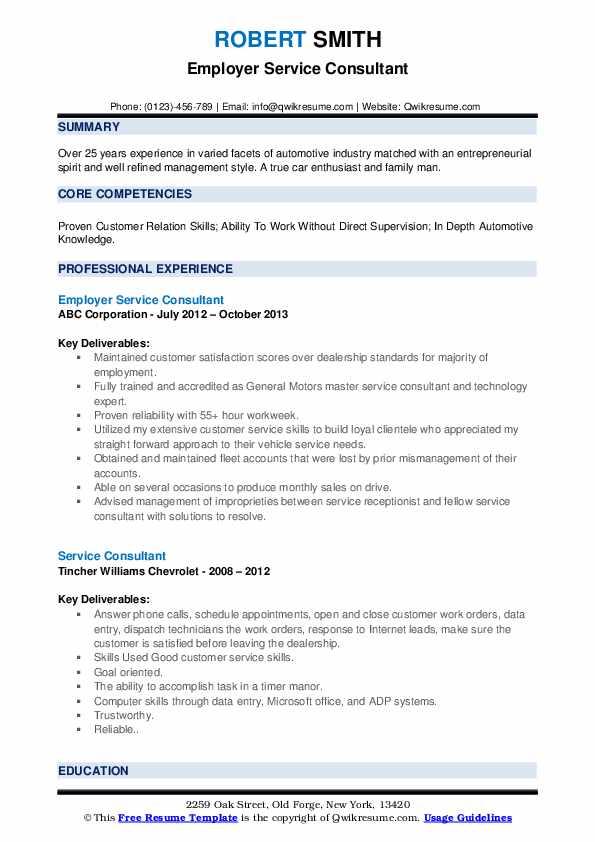 Service Dispatcher Resume Samples Qwikresume