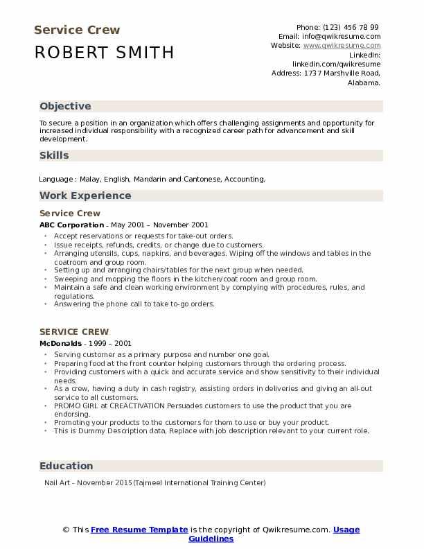 Service Crew Resume example