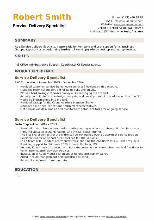 Service Delivery Specialist Resume example