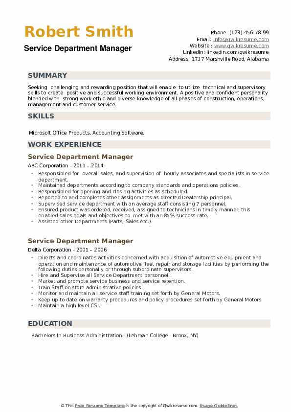 Service Department Manager Resume example