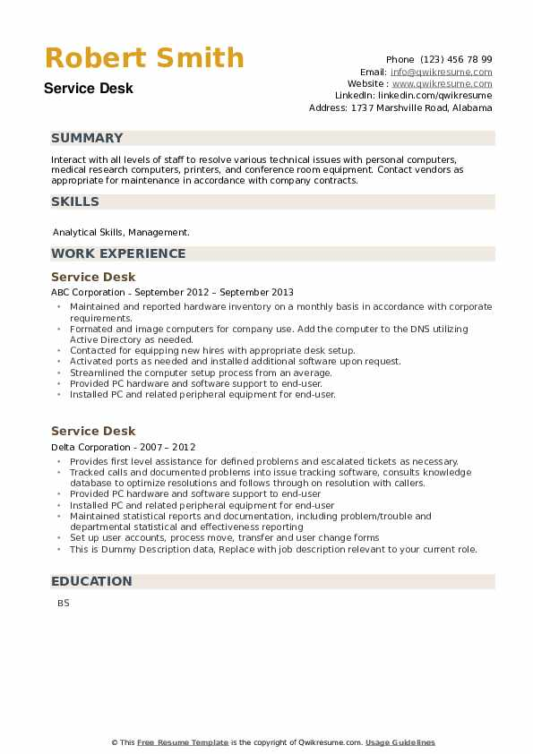 Service Desk Resume example