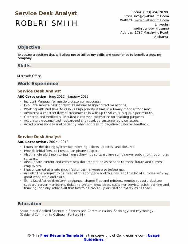 Service Desk Analyst Resume Template