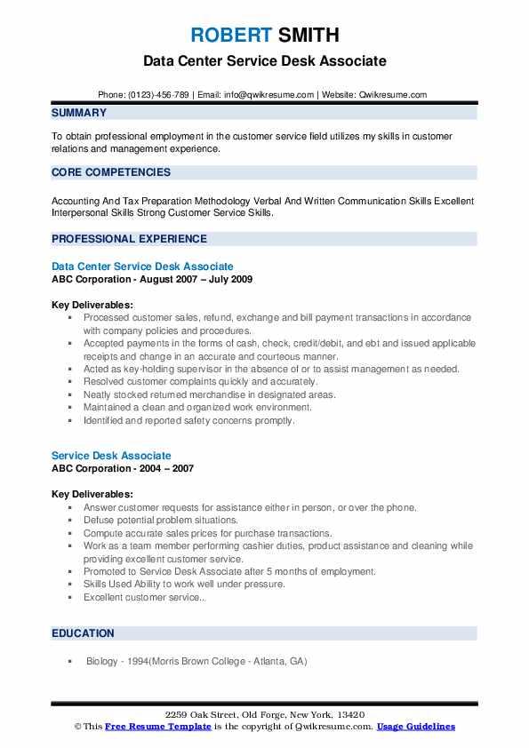 Data Center Service Desk Associate Resume Example