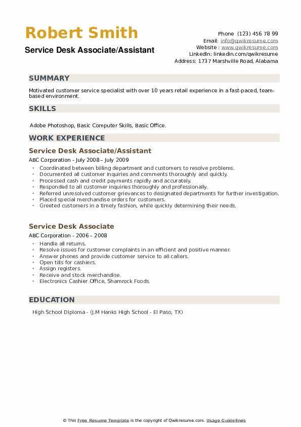 Service Desk Associate/Assistant Resume Template