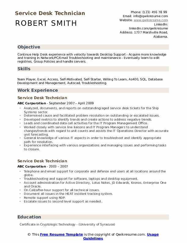 Service Desk Technician Resume Example