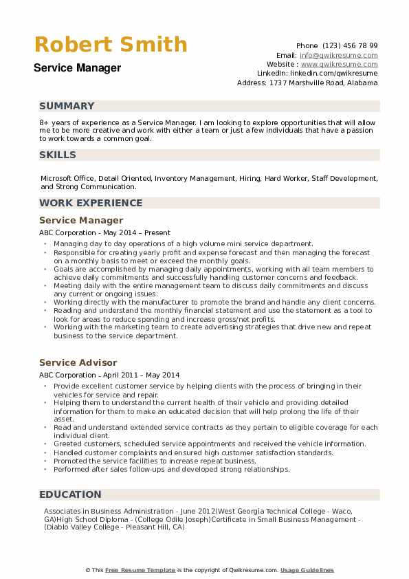 Service Manager Resume example