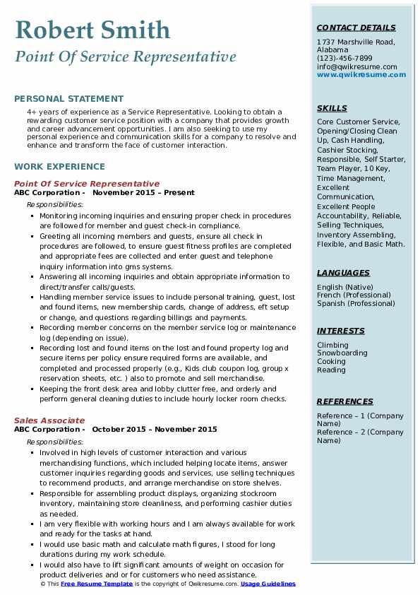 Point Of Service Representative Resume Example