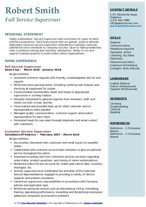 Full Service Supervisor Resume Format