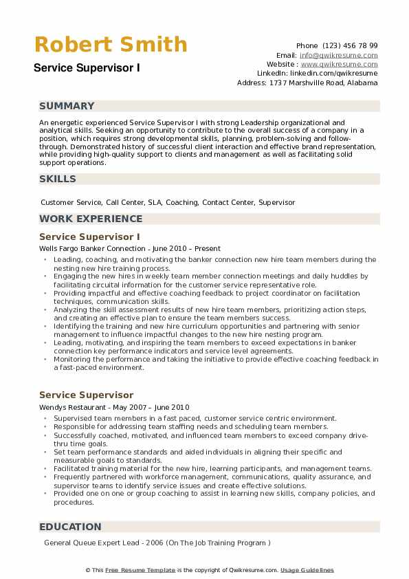 Service Supervisor I Resume Template