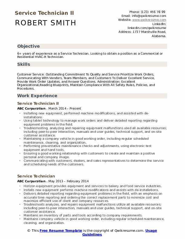 Service Technician II Resume Model