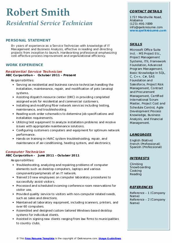 Residential Service Technician Resume Format