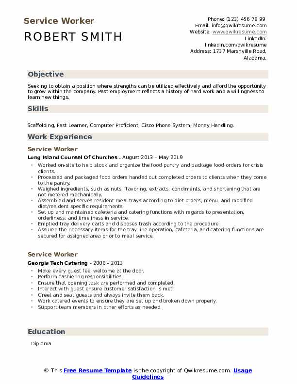 Service Worker Resume Template