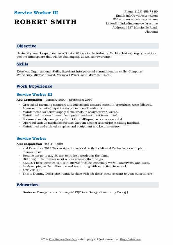 Service Worker III Resume Sample