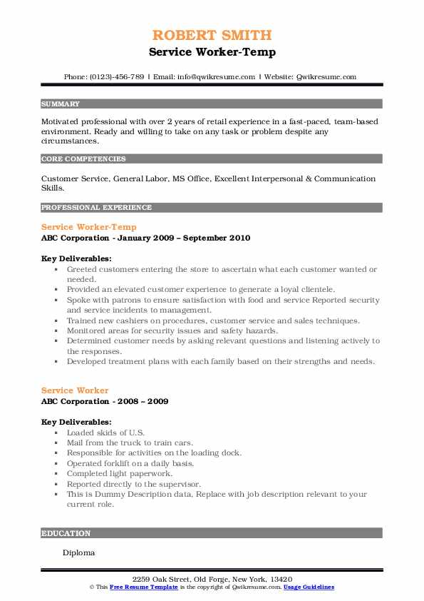 Service Worker-Temp Resume Template