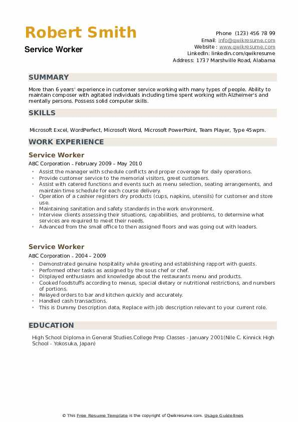 Service Worker Resume example