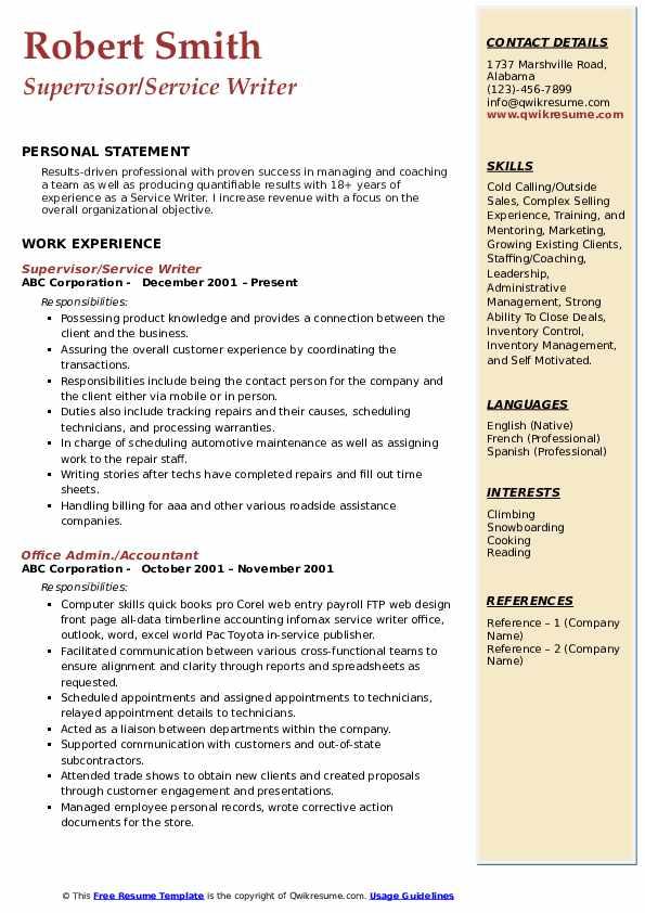 Supervisor/Service Writer Resume Example