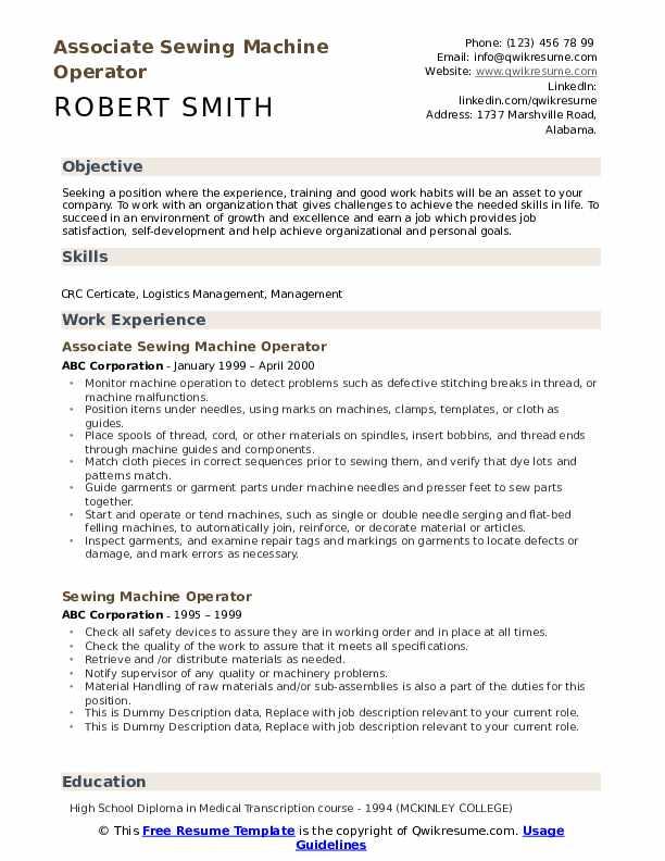 Associate Sewing Machine Operator Resume Sample